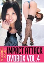 IMPACT ATTACK DVDBOX Vol.4