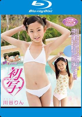 初写 川谷りん Blu-ray版