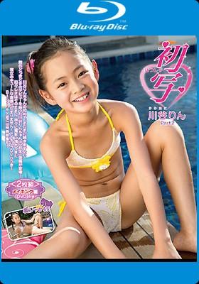 初写 川谷りん Part2 Blu-ray版
