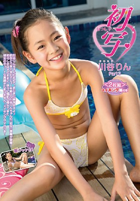 初写 川谷りん Part2 DVD版