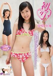 初写 藤間詩織 DVD版