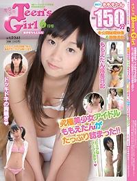 キラメキ Teen's Girl 6月号 美少女ももえたん