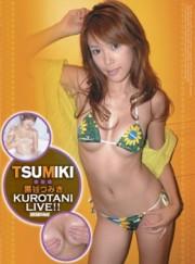 TSUMIKI KUROTANI LIVE!!! 黒谷つみき