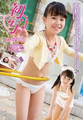 初写 藤間玲奈 DVD版