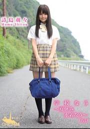 学校なう ~夏休み水着なう~ DVD 詩島萌々