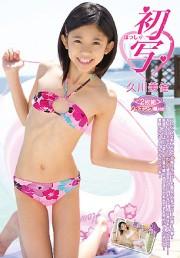 初写 久川美佳 DVD版