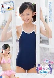 初めてのChu♪ 久川美佳 DVD版
