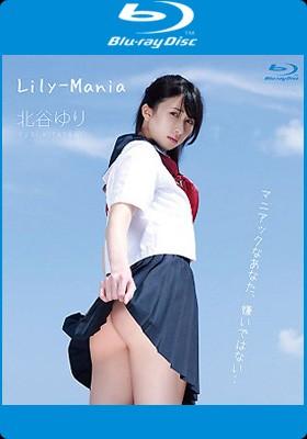 【特典】Lily-Mania 北谷ゆり BD *水着チェキ