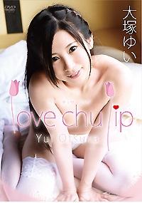 love chu lip 大塚ゆい