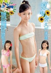 夏少女 久川美佳 DVD版
