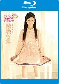 Olive~JC 15teen~ BD[Blu-ray] 織咲もえ 表紙画像