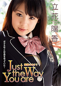 素顔のままで~Just the Way You Are~ 立花陽香