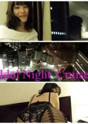 IDOL Night Cruise 合田柚奈
