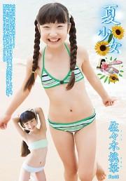夏少女 佐々木桃華 Part2 DVD版