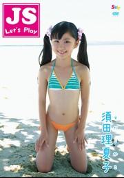 JS Let's Play 須田理夏子