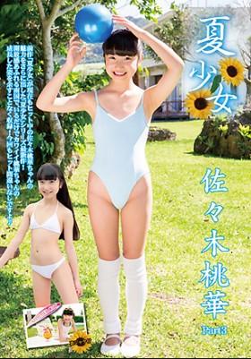 【特典】夏少女 佐々木桃華 Part3 DVD版 *生写真