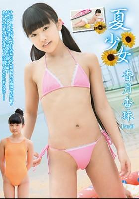 夏少女 香月杏珠 Part3 DVD版