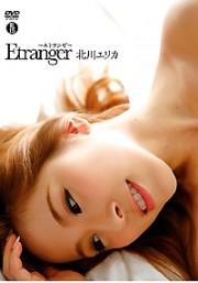 【特典】Etranger ~エトランゼ~ 北川エリカ *サインチェキ