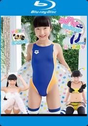 ニーハイコレクション ~絶対領域~ 佐々木桃華 Part2 Blu-ray版