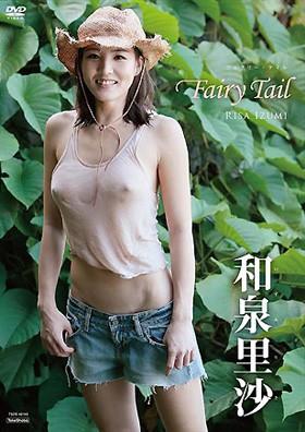 ポイント3倍 8/15まで)Fairy Tale 和泉里沙