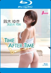 TIME AFTER TIME 鈴木ゆき BD