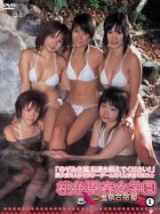 桃色聖春女学園 温泉合宿編1