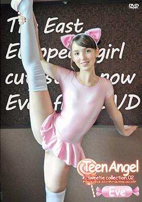 Teen Angel sweetie collection.02 Eva ティーンエンジェル スウィーティーコレクション.02 エヴァ