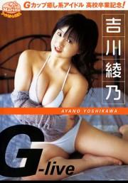 G-live 吉川綾乃