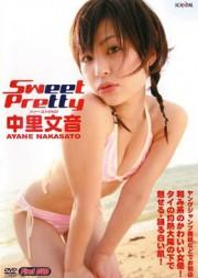 Sweet Pretty/中里文音