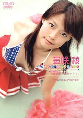 女子高生チャンネル vol.05 金咲稜 表紙画像