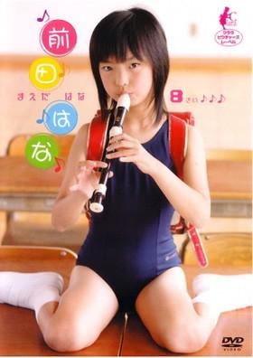 前田はな 8歳 表紙画像