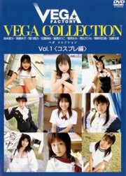 VEGA COLLECTION Vol.1 コスプレ編