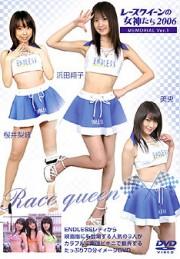 レースクイーンの女神たち 2006 MEMORIAL Ver.1 浜田翔子/美央/桜井梨緒