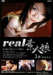 real 素人娘1号