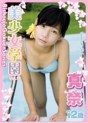 美少女学園真奈DVD
