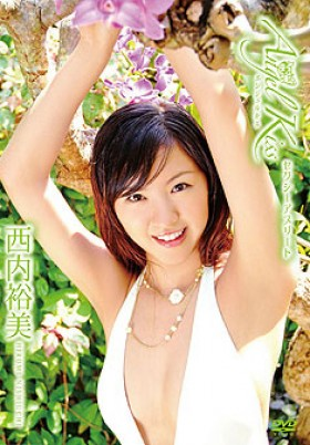 Angel Kiss ~セクシーアスリート~ 西内裕美 表紙画像
