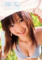 Angel Kiss ~viva☆ミウゴロク~ 山口美羽
