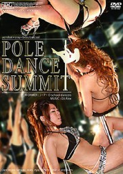 POLE DANCE SUMMIT