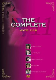 Movie 大全集-THE COMPLETE (11)