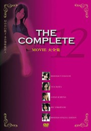 Movie 大全集-THE COMPLETE (12)