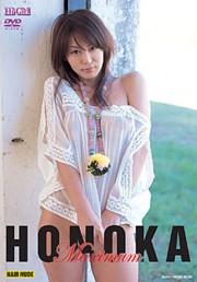 HONOKA Maximum 穂花