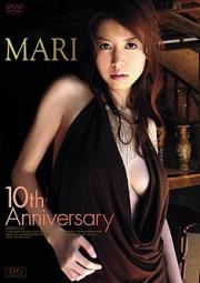 10th Anniversary MARI