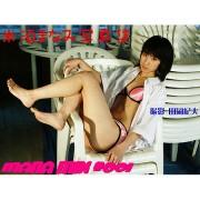 米須まなみ写真集 MANA MIX #001