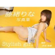 藤緒りな写真集 Stylish girl