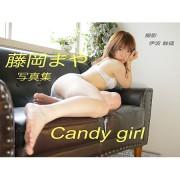 藤岡まや写真集 Candy girl