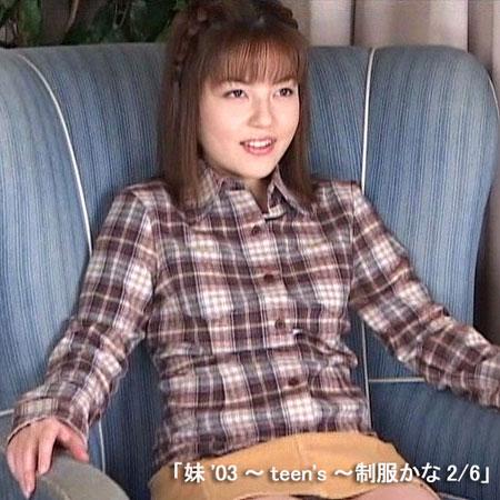 妹'03~teen's~制服かな 2/6