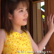 妹'03~teen's~制服かな 6/6