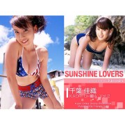 SUNSHINE LOVERS ~千葉佳織~Vol.2