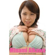 ギリエロ Vol.8 『milk』 Gカップ! 相川みなみ デジタル写真集01