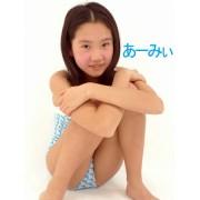 少女画像館 エンジェルfile 『あーみぃ 中1デジタル写真集 Vol.02』